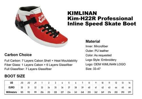 2020年新款KIMLINAN Kim-H22R专业直排速滑靴