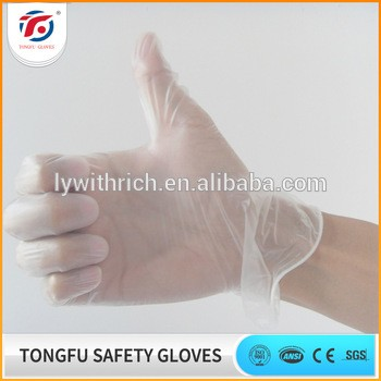 Linyi Tongfu Safety Products Co , Ltd  - Shandong, China