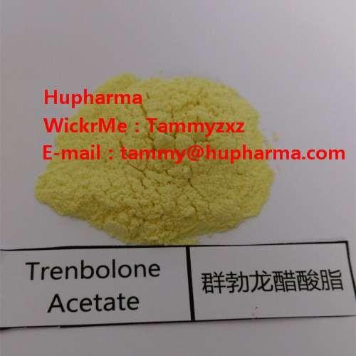 Hupharma Trenbolone Acetate注射用类固醇粉末