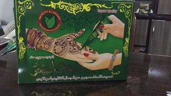 AlMarjan Maajon Henna Mehndi