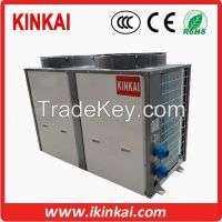 Kaineng Electric Enquirement Company Guangdong China