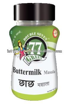 Vitagreen Products Pvt  Ltd  - Gujarat, India