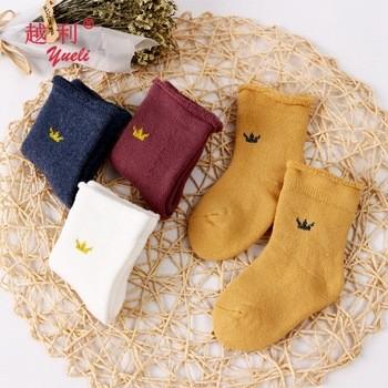 Jiangsu Yue Li Knitting Co , Ltd  - Zhejiang, China