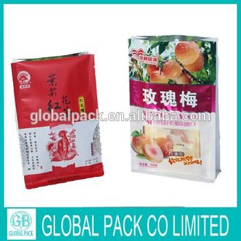 Global Pack Co Limited - Hong Kong