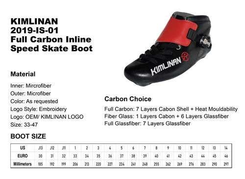高品质KIMLINAN 2019-IS-01全碳钢直排速滑靴