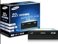 DVD writerdvd rw dvd burner