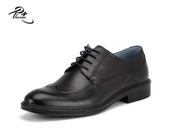 商务鞋男真皮小MOQ可接受的男鞋