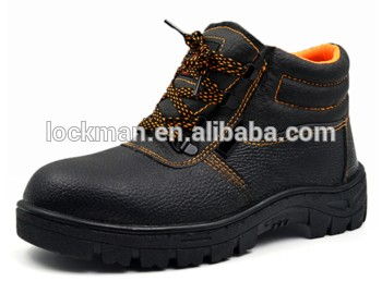 steel toe protection industrial leather safety shoe SS009
