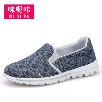 cbcc07643ab Jinjiang Minika Shoes Co., Ltd. - Fujian, China