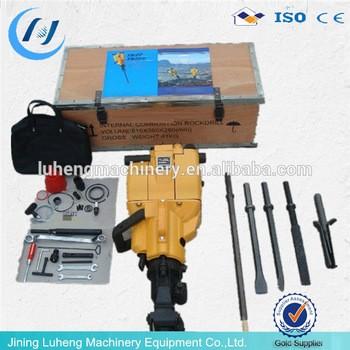 Jining Luheng Machinery Equipment Co , Ltd  - Shandong, China