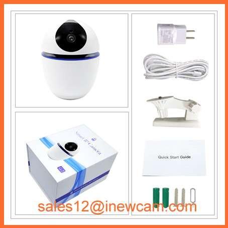 Gaozhi Technology Indoor Security Wifi Ip Camera - Hunan, China