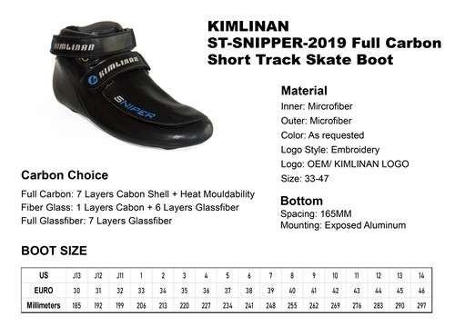 2020 KIMLINAN ST-SNIPPER-2019全碳素短道速滑冰靴制造