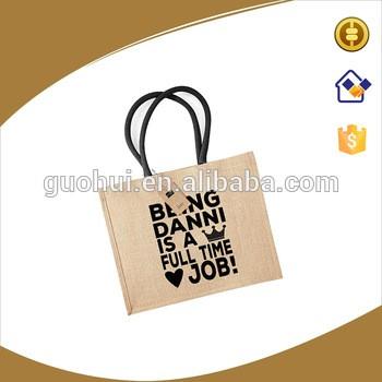Wenzhou Guohui Bag Making Co , Ltd  - Zhejiang, China