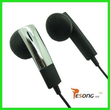Shenzhen Zhanjie Wenda Electronics Co , Ltd  - Guangdong, China