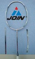 HiModulus Graphie badminton racket