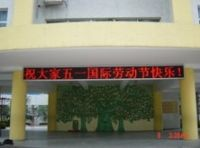 LED Outdoor Display Screens