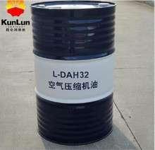 天惠润滑油压缩机油