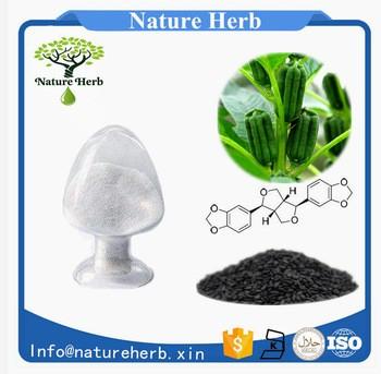 Xi'An Nature Herb Bio-tech Co , Ltd  - Shaanxi, China