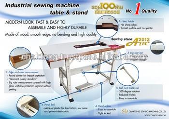 工业缝纫机桌子和立场