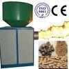 第二代生物质燃烧器锅炉CE& ISO
