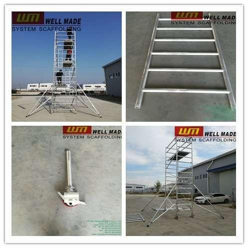 移动式铝脚手架塔