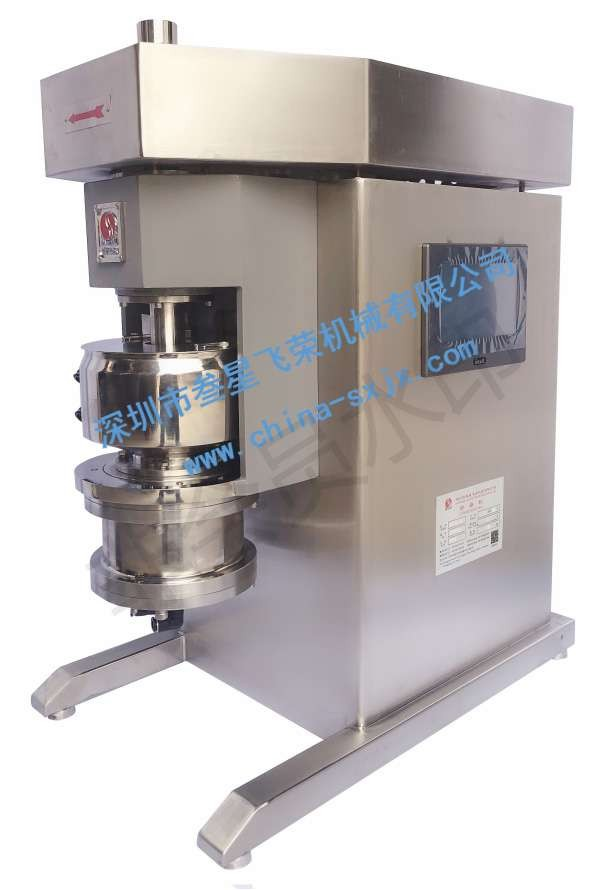 Vertical Bead Mill Without Sieve And Shaft Sealing For Ceramic Materials